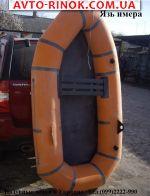 2013 Лодка Лисичанка Язь-имера