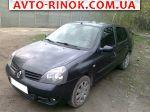 2007 Renault Symbol