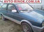 1990 Seat Ibiza