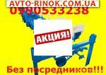 2013 Трактор МТЗ Культиватор КРН-5.6 новый