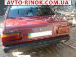 Авторынок | Продажа 1986 Mitsubishi Lancer