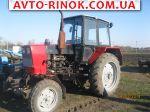 2002 Трактор ЮМЗ-6