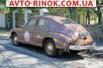 1955 ГАЗ 20 М20