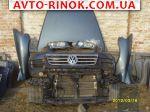 Авторынок | Продажа  Volkswagen Touareg по запчастям