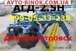 Трактор МТЗ-82 борона АГД-2.5Н