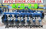 Трактор МТЗ-82 борона НАВЕСНАЯ АГД-2.8