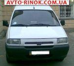 1996 Fiat Scudo