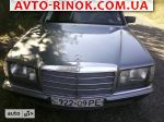 1981 Mercedes 300S