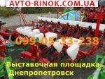 2014 Трактор МТЗ Сеялка точного высева СУПН-6-8(СУ-6-8)