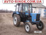 1993 Трактор МТЗ 80