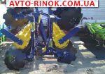 2015 Трактор Т-40 Борона прицепная АГД 2 1Н, АГД- 2 5Н, АГД- 2 8Н(АГ