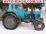 1995 Трактор МТЗ-82 4х4