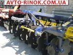 2015 Трактор ЮМЗ Борона-лущильник АГД-2.1