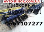 Трактор МТЗ Дископлуг-лущильник АГД-2.5 навесной и АГД-2.5Н прицепной Агрореммаш