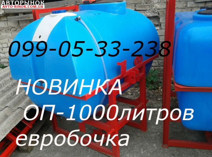 Авторынок | Продажа  Трактор МТЗ Опрыскиватель ОП (600,800,1000) штанговый распрода