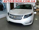 Авторынок | Продажа 2013 Chevrolet Volt