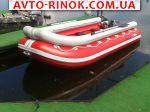 2016 Лодка CAPRAL с фальшбортом