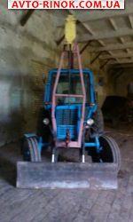 1988 Трактор МТЗ 80