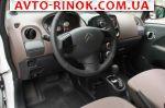 Авторынок | Продажа 2012 Citroen Type C C-Zero