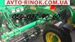 Harvest 320-Pallada 3200 борона (прицепная, диаметр диска 560 мм) доставка