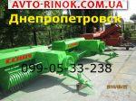 Трактор МТЗ тюковый CLAAS Markant 50 б/у из Европы