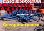 2016 Трактор МТЗ кпс 4.2 купить б/у днепропетровск Продажа