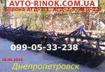 2016 Трактор МТЗ борона агд 2.1-20(плуг навесной)