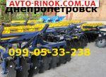 2016 Трактор МТЗ борона агд-2,5н.агд-2,1.агд-2.5,агд-2,1н