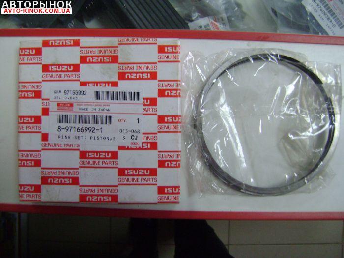 Авторынок | Продажа  Богдан A-092 Кольца  поршневые  для двигателя  ISUZU 4НЕ1  к ав