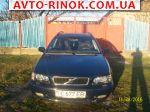 Авторынок | Продажа 2001 Volvo V40