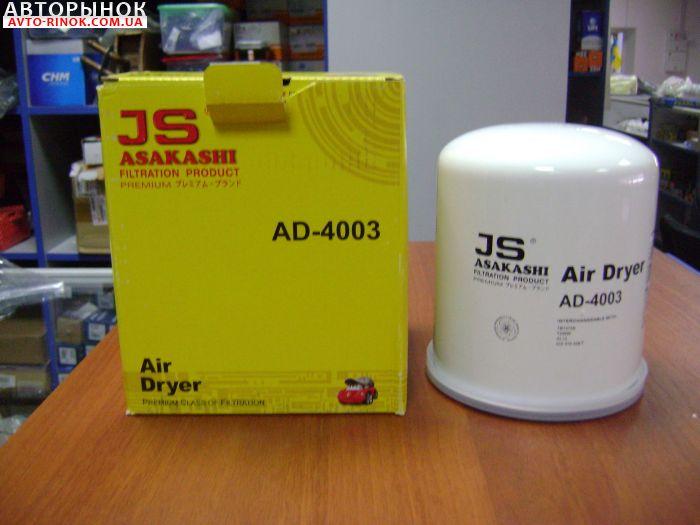 Авторынок | Продажа  Богдан A-092 Фильтр влагоотделителя  Asakashi (Япония) к автобу
