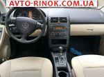 2008 Mercedes 150 A