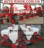 Авторынок   Продажа 2017 Трактор МТЗ
