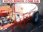 2017 Трактор МТЗ ОП-2000 polmark опрыскиватель прицепной два куба
