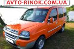 Авторынок | Продажа 2003 Fiat Doblo Cargo