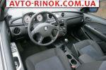 2010 Mitsubishi Outlander Sport  S-15