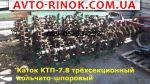 катки ктп-7,8 б\у продажа Каток КТП – 7,8 б.у кольчато-шпоровый