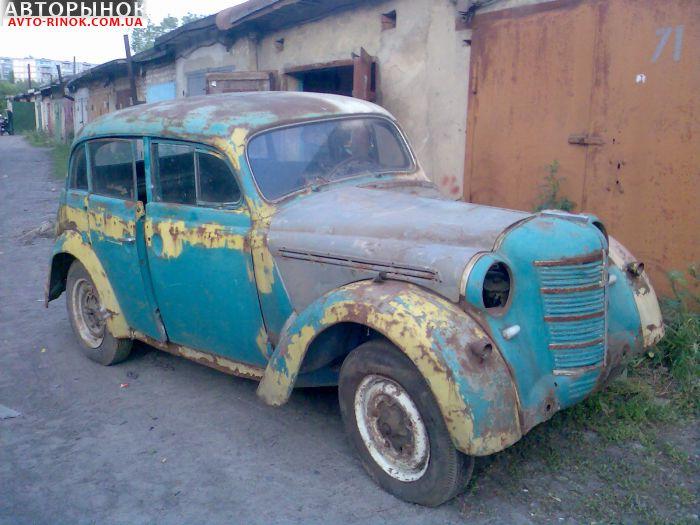 Авторынок | Продажа 1956 Москвич  401