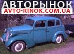 1939 Opel Karosseri
