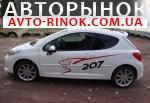 2008 Peugeot 207 RC