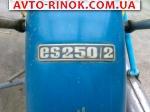 КМЗ MZ 250 ES2
