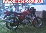 1986 ЯВА 350 6381