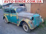 1956 Москвич 401