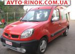 2003 Renault Kangoo