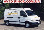 2003 OPEL Movano