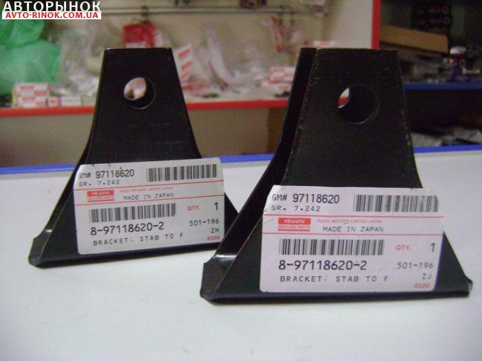 Авторынок | Продажа  Богдан A-092 Кронштейн крепления заднего стабилизатора к  автоб