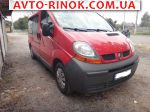 2004 Renault Trafic VIP  автобазар
