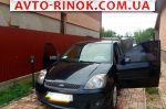 Авторынок | Продажа 2007 Ford Fiesta