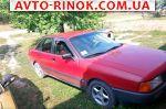 Авторынок   Продажа 1989 Audi 80