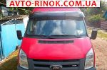2007 Ford Transit   автобазар